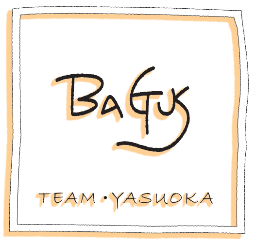 【公式】平塚の艶髪・髪質改善美容院|バグース(BAGUS)