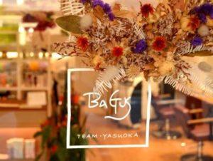 平塚の髪質改善美容院BAGUS