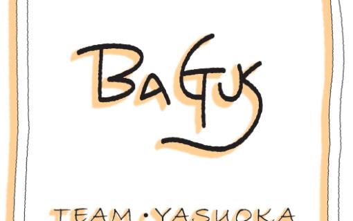 平塚の髪質改善美容院BAGUSのロゴ