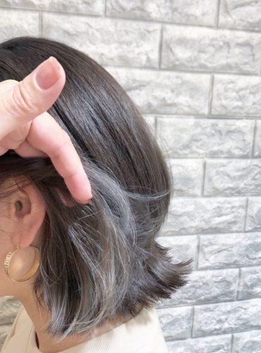 平塚の髪質改善美容院BAGUSのスタイル